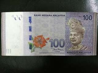RM100 Replacement