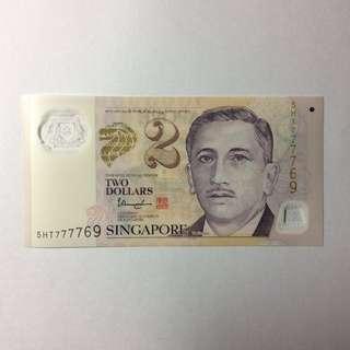 5HT777769 Singapore Portrait Series $2 note.