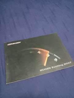 Collectors. Original MUGEN catalog 2007. Condition 8/10
