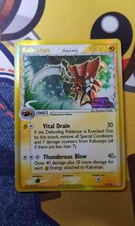 Kabutops Delta Species 9/110 Reverse Holo Pokemon Card Holon Phantoms