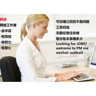 Typist Job Vacancy Online Task Earn up 200-300 per day