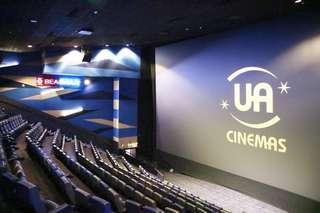 UA戲飛網上代購 任何時間 戲院 即時回覆