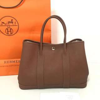 Authentic Hermes Garden Party 30