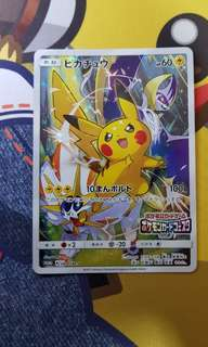 Pikachu Promo Battle Fiesta 2017 Japanese Holo Rare Pokemon Card
