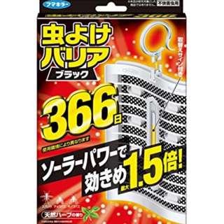 日本直送 現貨 Fumakilla 驅蚊器 防蚊掛 驅蚊防蚊掛勾盒片 366日 1.5倍