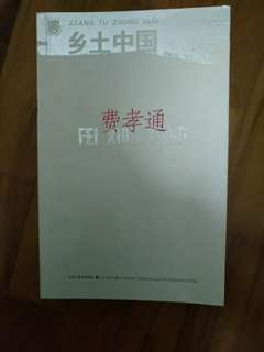 Chinese books/Chinese culture and society