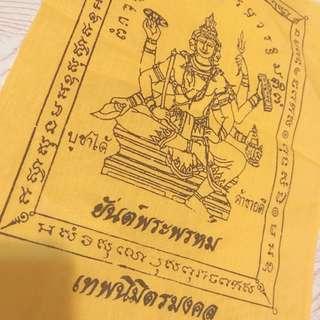 泰國四面神符布