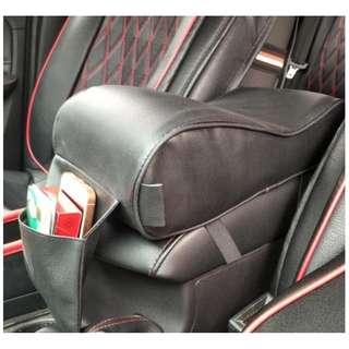 Leather Car Armrest Pad