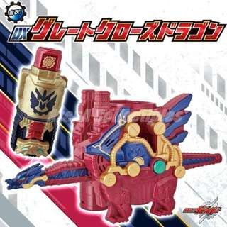 [PO closed] Kamen Rider Build DX Great Cross-Z Dragon (Japan Exclusive)