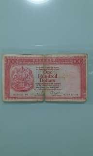 1980年香港滙豐銀行一百元紙幣 $100 HONG KONG