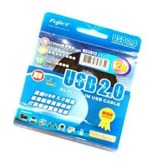(2m)超薄USB2.0傳輸延長線-A公對A母