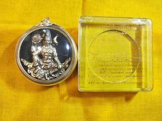 Jatukum jumbo size, BE 2550, Wat Mahathat