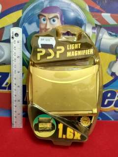 PSP light magnifier