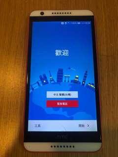 HTC Desire 820 二手手機