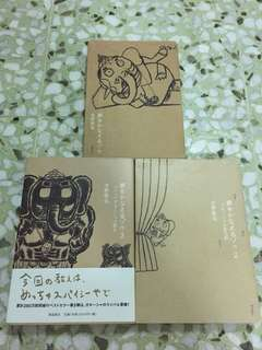Japanese novels book 1 to 3