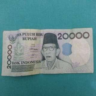 Uang 20000 ki hajar dewantara