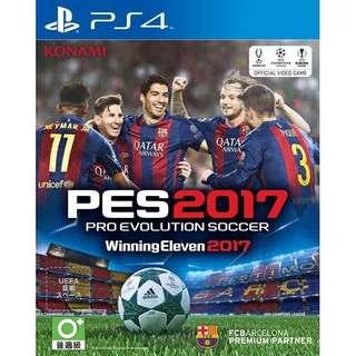 PES 2017 (PS4) PRO EVOLUTION SOCCER