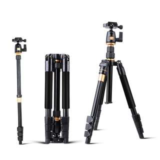 QZSD Q555 55.5 INCHES ALUMINIUM ALLOY CAMERA VIDEO TRIPOD -FREE SHIPPING