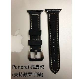 (熱賣款!!) Apple Watch 錶帶 Panerai 麂皮款 黑色 38mm 42mm Apple Watch Panerai  Leather Strap @@