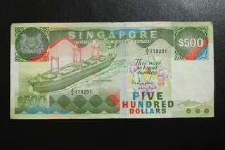 SG ship series $500 note