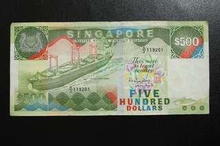 SG ship series $500 note