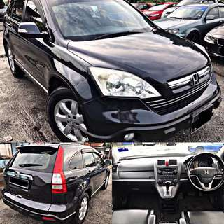 SAMBUNG BAYAR / CONTINUE LOAN  HONDA CRV 2.0 AUTO HIGH SPEC