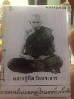 Phayant of LP Tim wat pra kaew