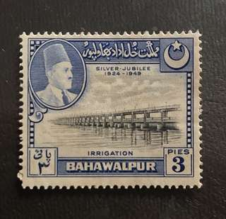 Bahawalpur early Ruler stamp 3 Pies Value mint