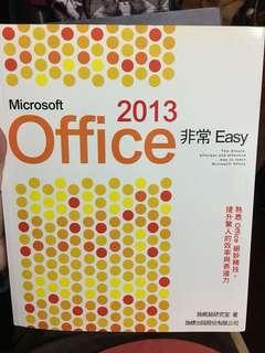Microsoft 2013 書