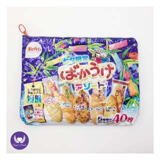 [Limited Edition] BEFCO Eco Pouch
