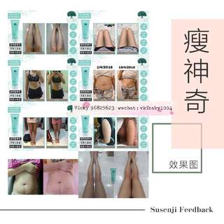 (Ready Stock)Susenji Slimmin Gel - Free Massager