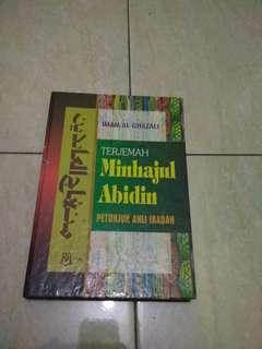 Minhajul abidin (imam al ghazali)