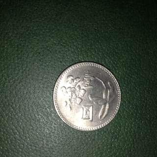 民國49年~68年的一圓單一個賣