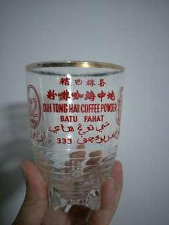 Vintage coffee glass