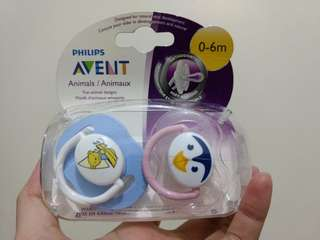 Avent pacifier brand new