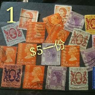 香港郵票系列