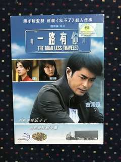 Original DVD Movie: The Road Less Travelled