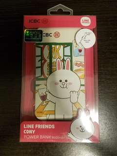 line friends power bank