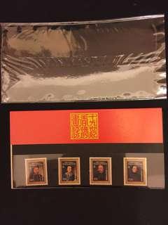 (賤賣)香港19世紀畫像郵折