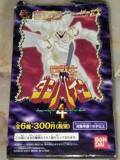 2001 HG Gashapon EX: Aura Battler 4
