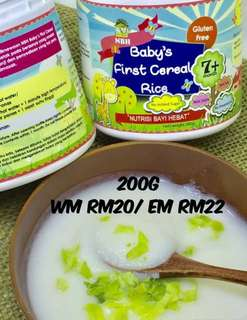 Baby First Cereal - nbh