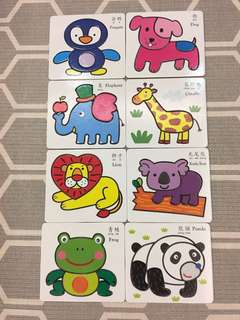 Cute animals for puzzle
