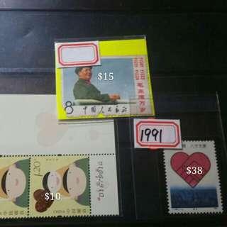 【$98一份(平售$63?)】中國郵票系列