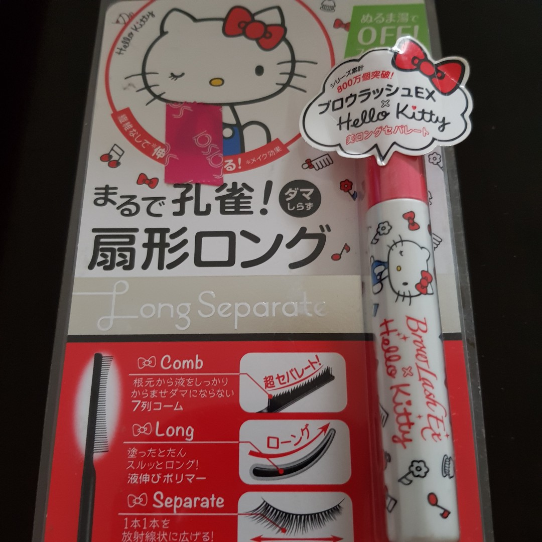 bf54e1200 Hello Kitty Mascara, Health & Beauty, Makeup on Carousell
