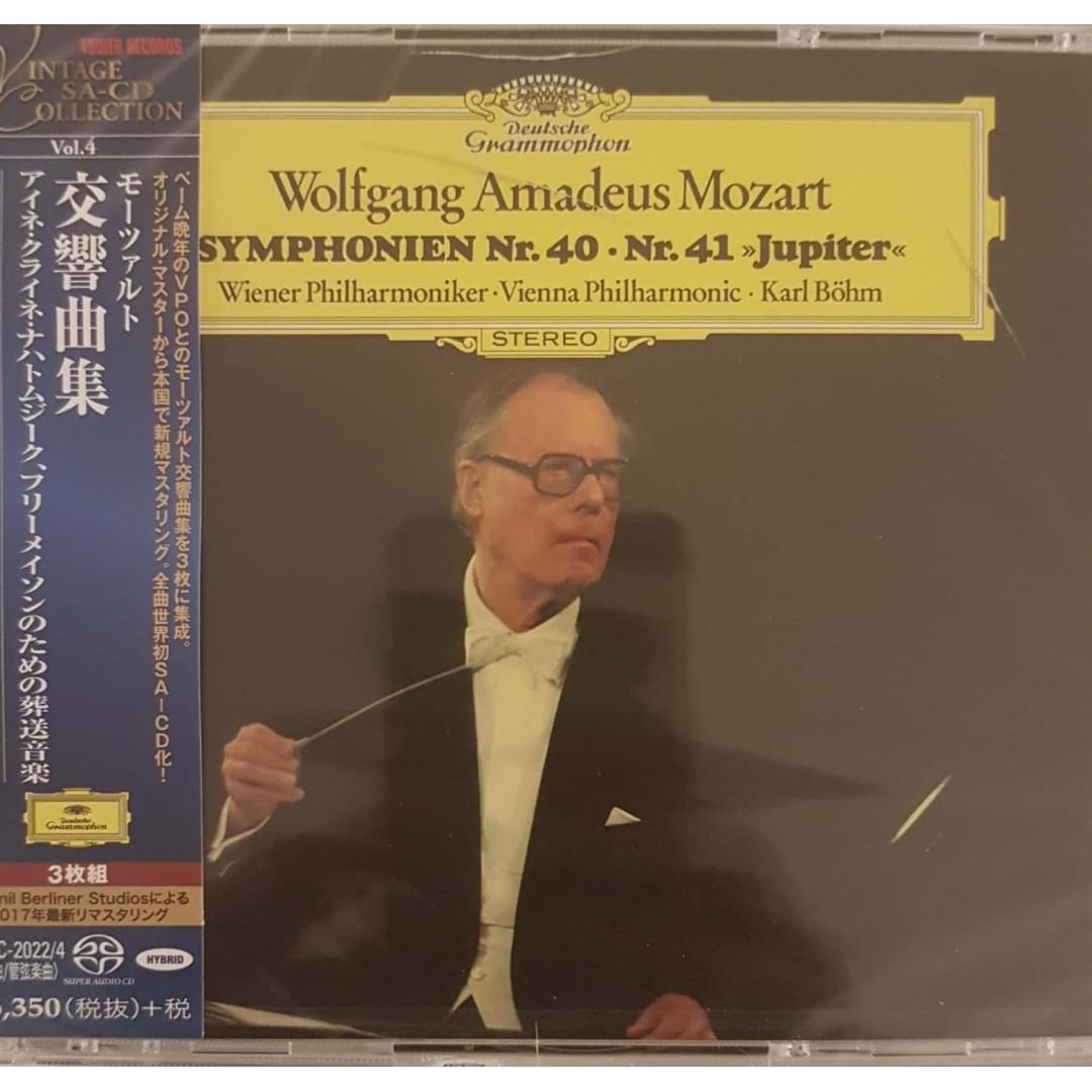 Hybrid SACD NEW SEALED Japan press 3 Karl Bohm Mozart DG
