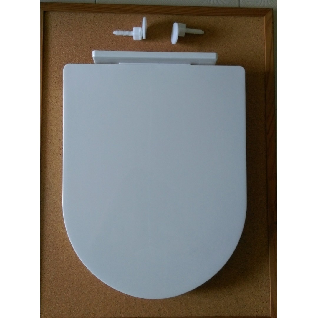 Super Treo Toilet Seat And Cover White Colour New Everything Caraccident5 Cool Chair Designs And Ideas Caraccident5Info