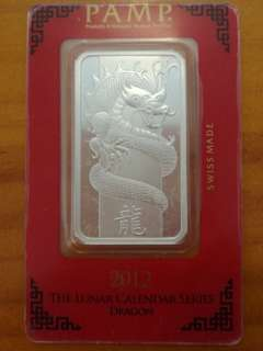 9 nos. PAMP 1 oz Silver Dragon