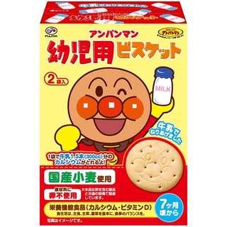🚚 日本 不二家 幼兒用 麵包超人牛奶餅乾 現貨*1 期限2019/1月