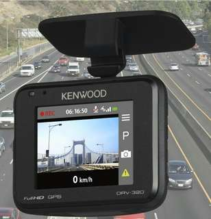 Kenwood DRV-320 - Record your travels in full HD