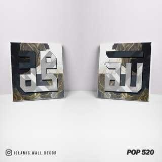 Kufi Art Wooden Poster Frame Islamic Wall Decor